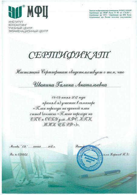 SKMBT_C22018121717400