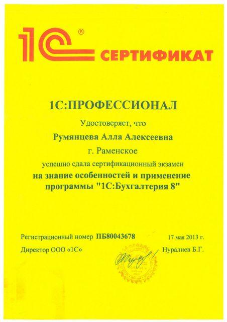 SKMBT_C22018121717401