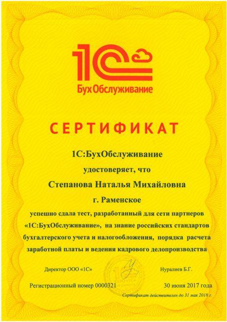 SKMBT_C22018121717460